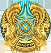 Коммунальное государственное учреждение «Отдел предпринимательства акимата Айыртауского района Северо-Казахстанской области»