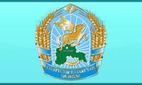Внимание! 30 сентября т.г. в г.Петропавловск проведут Единый день отчета перед бизнесом!